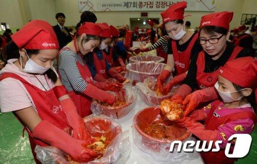 [사진]'사랑의 김치'
