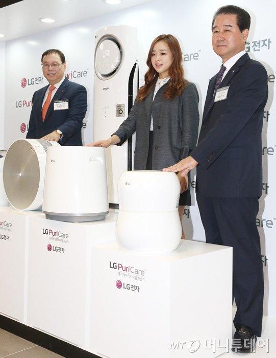 [사진]LG전자, 에어케어 사업 확대 위한 신제품 출시