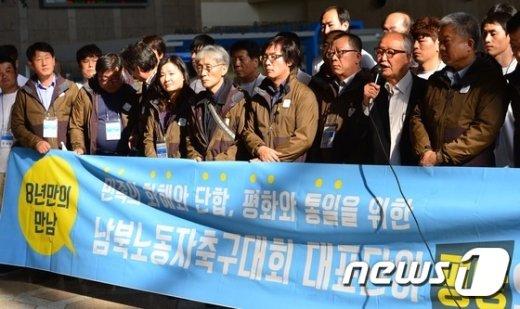[사진]통일을 위한 남북 노동자 축구대회