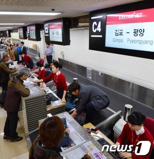 [사진]'김포에서 평양까지'
