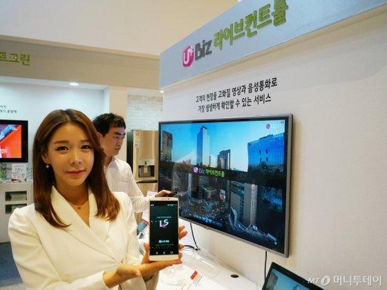 LG유플러스는 28~30일 서울 코엑스에서 진행되는 'IoT 진흥 주간' 행사에서 롱텀에볼루션(LTE) 기반 실시간 영상관제 솔루션 'U+ Biz 라이브컨트롤'을 선보인다.