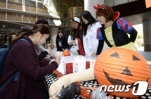 [사진]서울여대 '해피 할로윈'