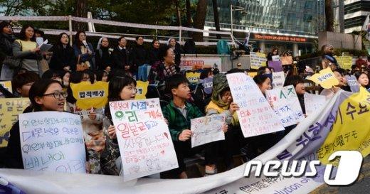 [사진]수요집회 '일본은 사죄하라'