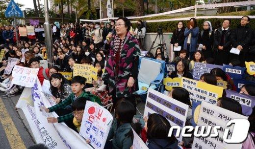 """[사진]이용수 할머니 """"일본은 사죄하라"""""""