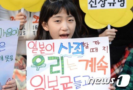 [사진]'일본이 사죄하는 그날까지'