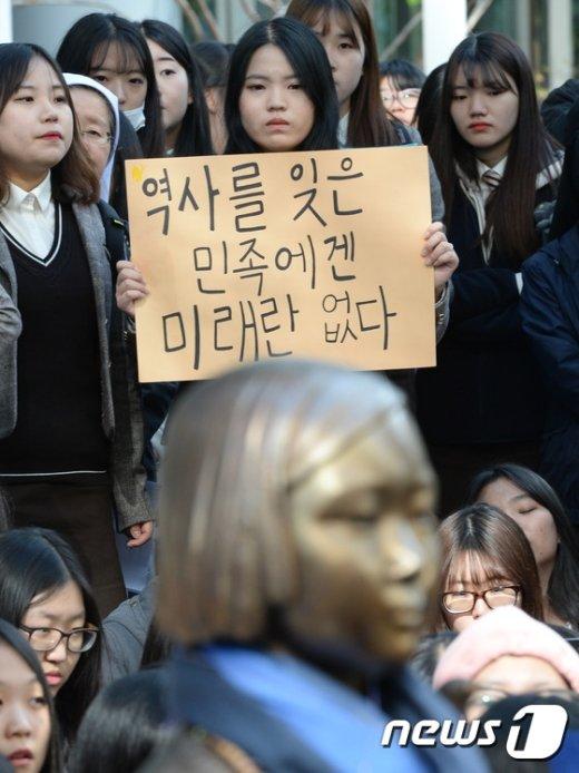 [사진]역사를 잊은 민족에겐 미래란 없다