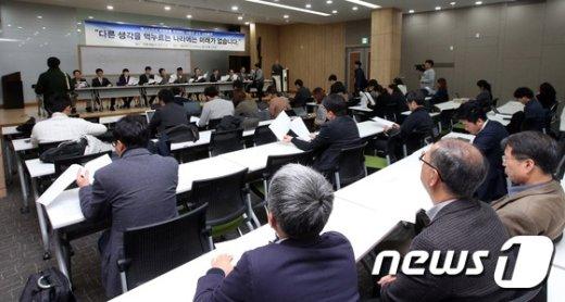 [사진]역사교과서 국정화 우려 성명서 발표하는 서울대 교수진