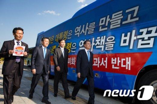 [사진]국정교과서 반대 홍보 버스 오르는 野 지도부