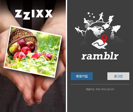 앱으로 담는 가을의 추억…단풍놀이·캠핑 도울 앱