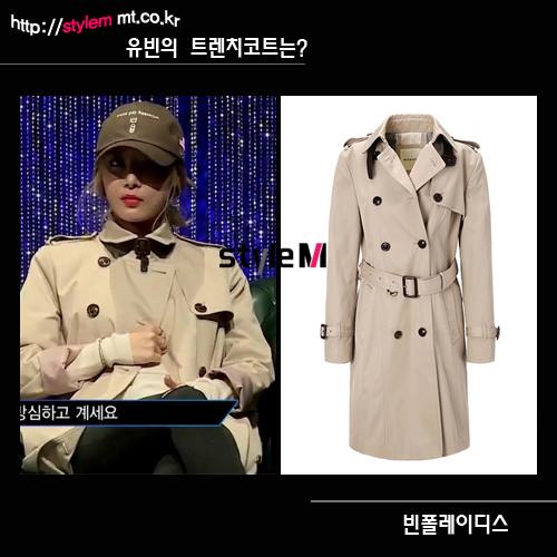 /사진=Mnet '언프리티 랩스타 시즌2' 방송화면 캡처, 빈폴레이디스