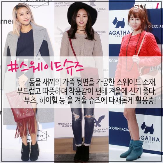 """[카드뉴스] """"발 끝까지 신경쓰자""""…핫한 겨울 신발 총정리"""