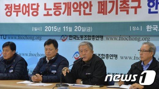 [사진]한국노총, '대타협 훼손시 노사탈퇴'
