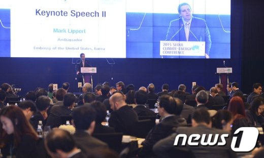 [사진]서울 기후-에너지 컨퍼런스