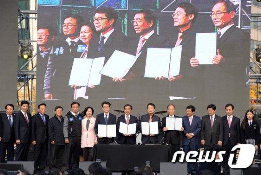 [사진]박원순·조희연, 혁신교육 박람회 참석