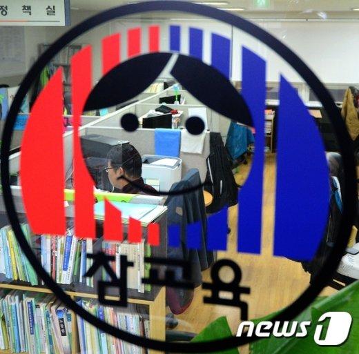 [사진]연가투쟁 돌입한 전교조