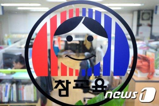 [사진]전교조 연가투쟁 '국정교과서 백지화하하'