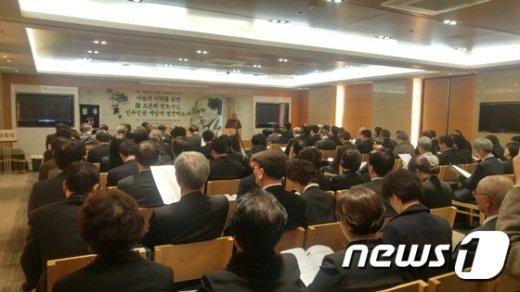 20일 서울 삼성병원 영결식장에서 열린  故 조준희 변호사 추모식© News1