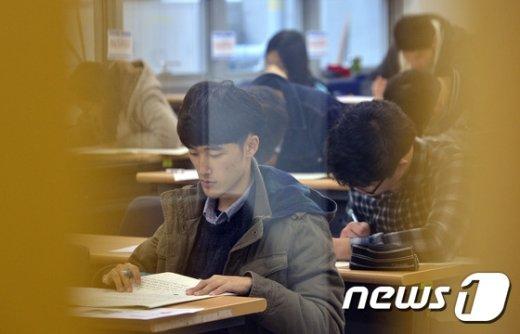 [사진]중앙대학교 수시모집 논술고사