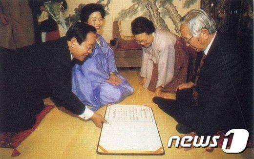 [사진]김영삼 전 대통령 '14대 대통령 당선 통지서를 부모님께'