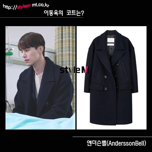 /사진=tvN '풍선껌' 방송화면 캡처, 앤더슨벨