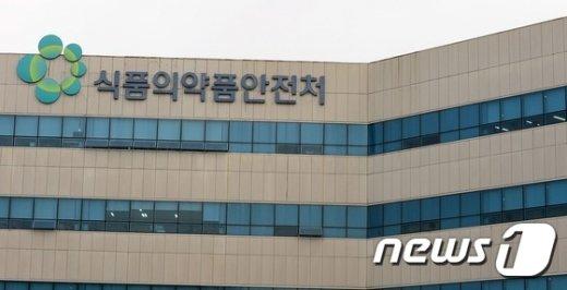 식품의약품안전처./© News1 장수영 기자