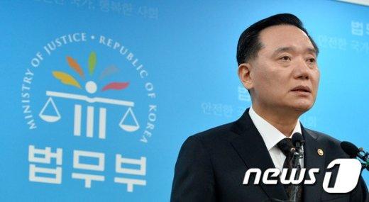 김현웅 법무부 장관. © News1