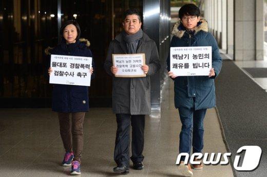 [사진]'백남기 농민의 경찰폭력 고발사건 수사촉구서 제출하는 참여연대'