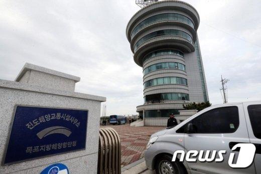 진도 해상교통관제센터(VTS). /뉴스1 © News1 사진공동취재단 기자