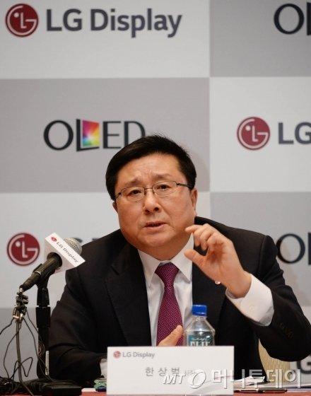 한상범 LG디스플레이 신임 부회장/사진=머니투데이 자료사진