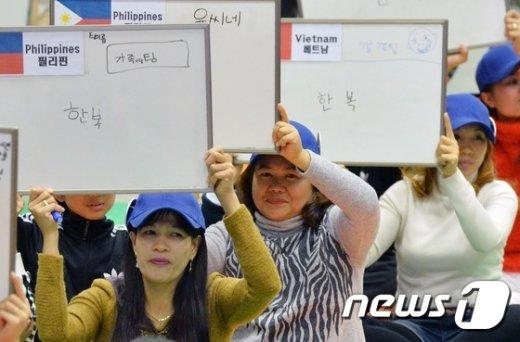 [사진]법무부-농협, 다문화가족 퀴즈대회 개최