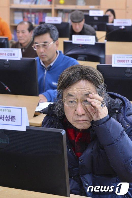 [사진]'어려운 컴퓨터 문서 작성'