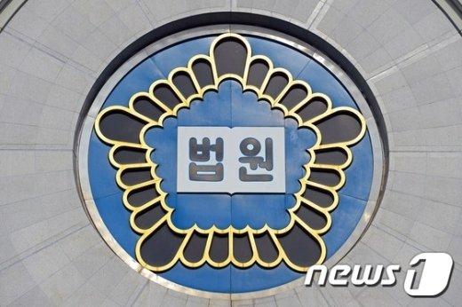 서울 서초동 서울중앙지법. © News1