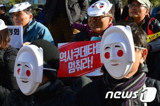 [사진]'역사쿠데타를 멈춰라'