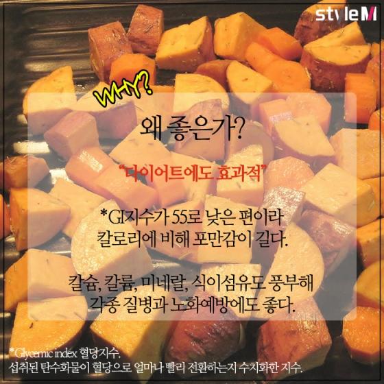 [카드뉴스] '겨울철 최고의 간식' 고구마의 모든 것