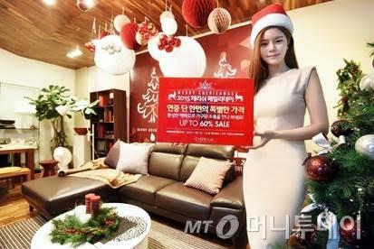 체리쉬, 11일부터 연중 최대 할인 정기세일 '체리쉬마스' 실시
