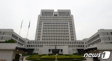 서울 서초구 대법원. 뉴스1 © News1 허경 기자