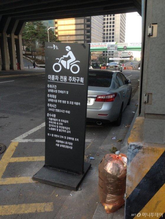 서울역고가 인근 자전거구역에 불법주차된 차량. 해당 차량은 서울시 자전거 순찰대에 적발됐다./사진=남형도 기자