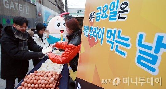 [사진]계란자조금, '지친 금요일 계란 먹고 힘내세요!'