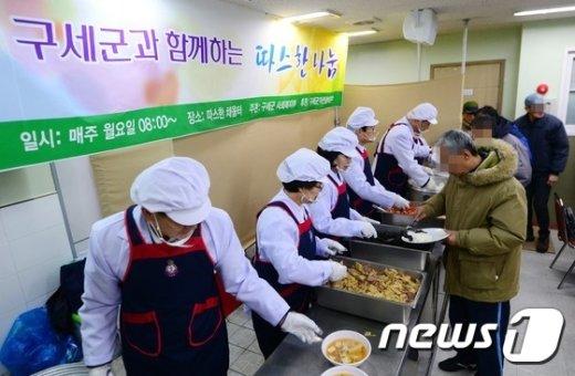 [사진]노숙인 무료급식 봉사하는 구세군