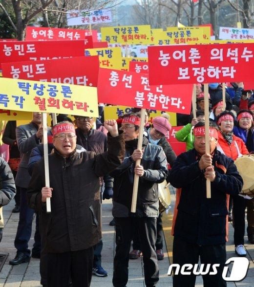 [사진]의령·함안·합천군 주민들, '선거구 우리가 지킨다'