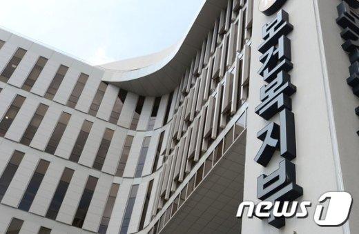 보건복지부./© News1 장수영