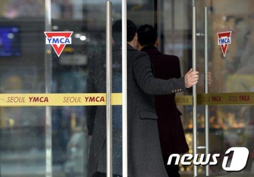 [사진]'112년 역사' YMCA에 무슨 일이?
