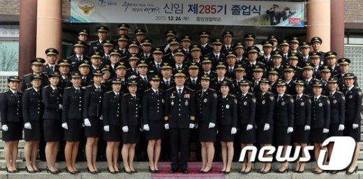 [사진]경찰 285기 졸업식