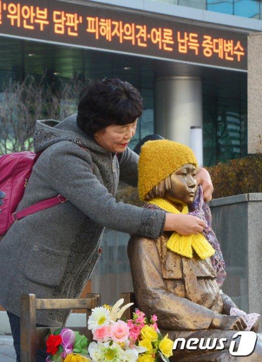 [사진]'소녀야, 우리가 지켜줄게'