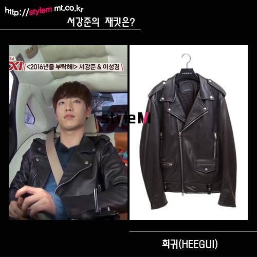 /사진=tvN '현장토크쇼 택시' 방송화면 캡처, 희귀(HEEGUI)