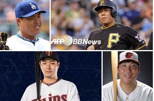 시계방향으로 류현진, 강정호 김현수 박병호 /AFPBBNews=뉴스1, 미네소타 볼티모어 트위터