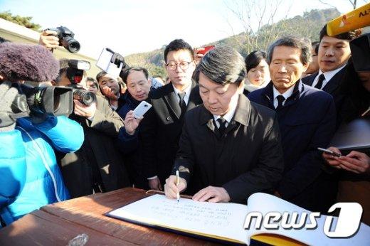 [사진]봉하마을 찾은 국민의당 안철수 의원
