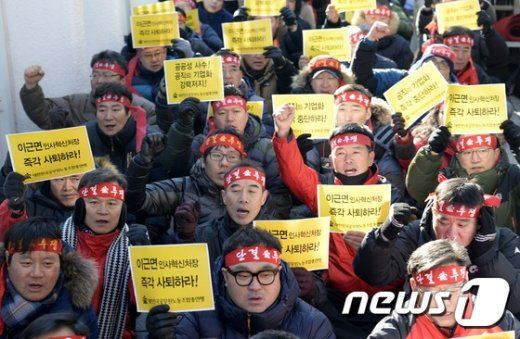 [사진]'성과연봉제·퇴출제 규탄'