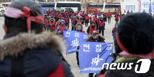 [사진]전철협, 2016 개발악법 제·개정 촉구대회