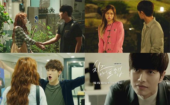 /사진=tvN '치즈인더트랩' 하이라이트 영상 캡처